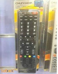 جهاز تحكم عن بعد للتلفزيون chunghop TCL أسود E-T908