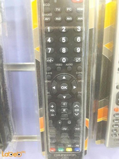 جهاز تحكم عن بعد للتلفزيون chunghop sanyo موديل E-S920