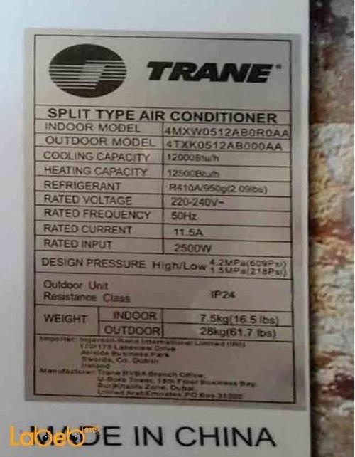 مكيف هواء وحدة سبليت تراين حجم 1 طن 4MXW0512AB0R0AA