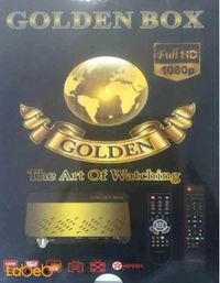 رسيفر جولدن بوكس Golden Box