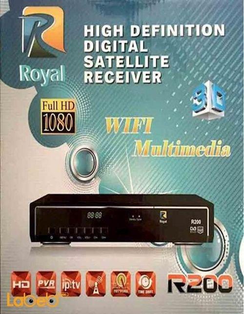 Royal R200 IPTV-HD BOX