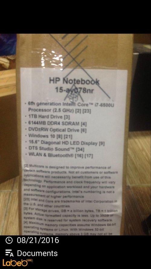 مواصفات نوت بوك اتش بي الجيل السادس 15.6 انش كور اي 7 15- ay078nr