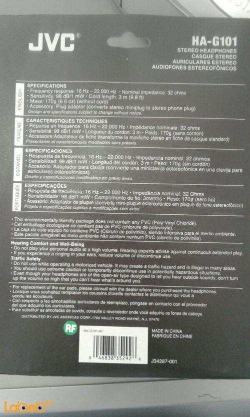 مواصفات سماعة راس JVC موديل HA-G101