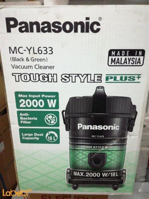 علبة مكنسة كهربائية باناسونيك 2000 واط MC_YL633