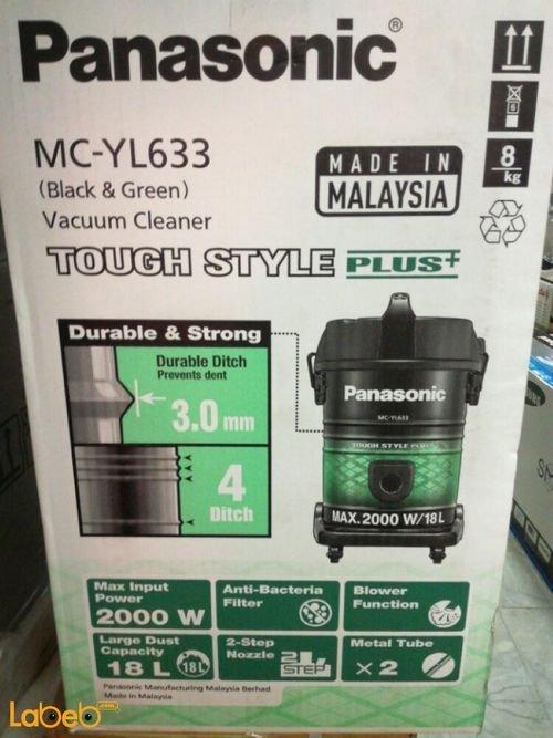 مواصفات مكنسة كهربائية باناسونيك MC_YL633