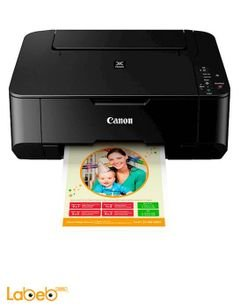 Canon PIXMA MP237 - Compact All-In-One - Print - Copy - Scan