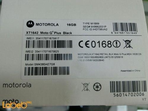 موبايل موتو G4 بلس موتورولا moto g4 plus
