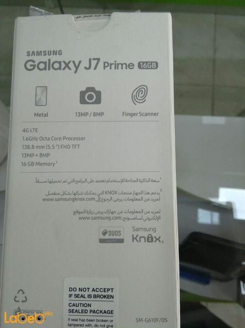 Samsung galaxy j7 Prime smartphone specifications 16GB 5.5inch Gold color