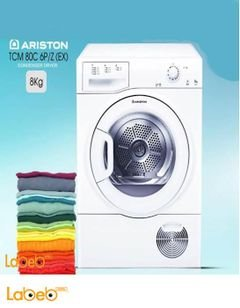 (Ariston Front Load Condenser Dryer - 8Kg - TCM 80C 6P/Z (EX