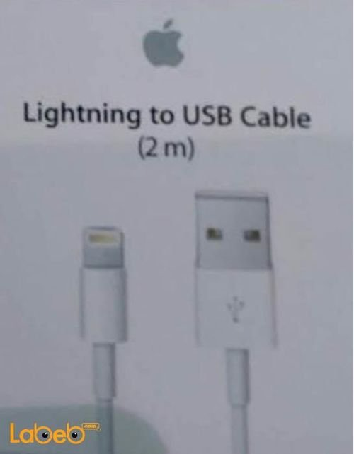Lightning to USB Cable for iphone 6 2m length White