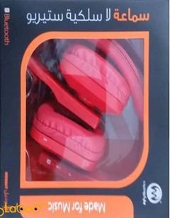 Microdigit Wireless stereo Headphones - Red color - MD886T
