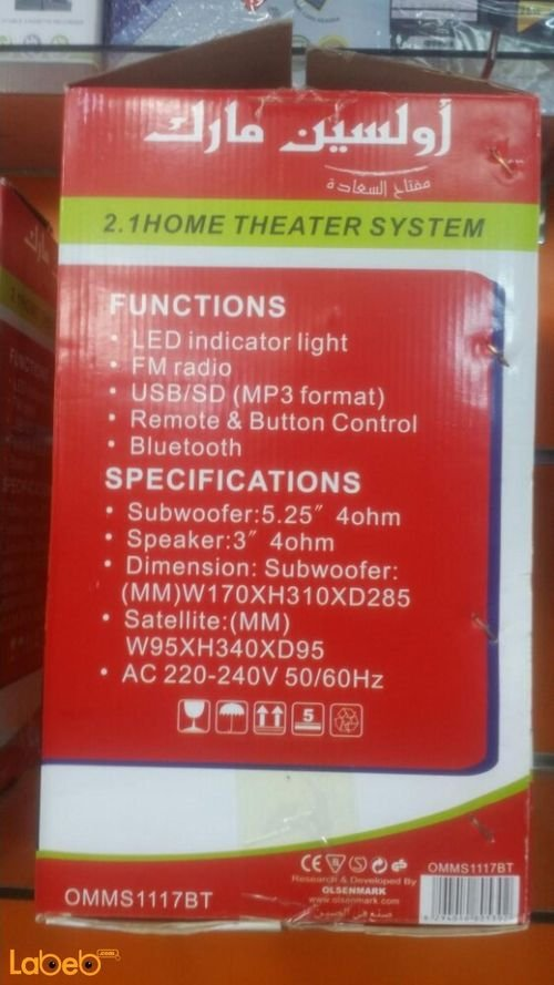 Olsenmark 2.1 home theater system specifications OMMS1117BT