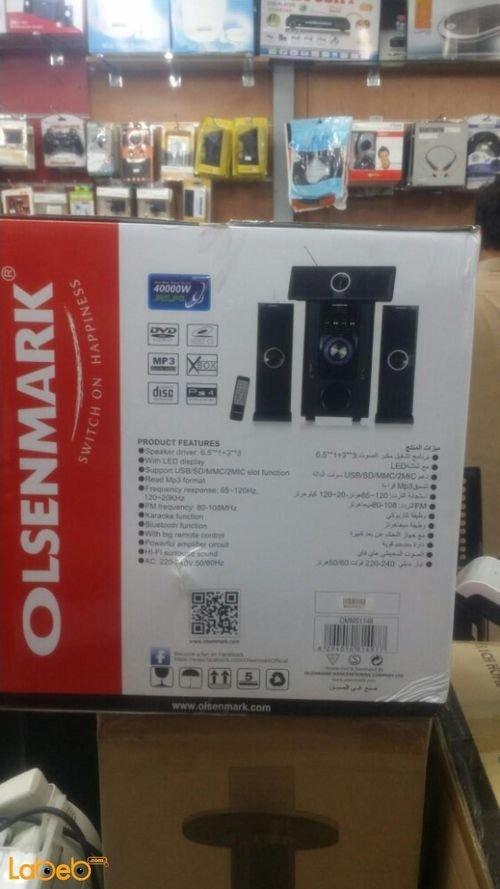 مواصفات مكبر صوت وسماعة 3.1 اولسين مارك لون أسود OMMS11148