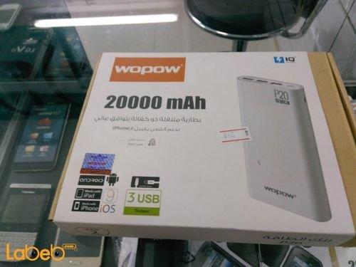 بطارية محمولة Wopow سعة 20000mAh ثلث منافذ USB أبيض P20