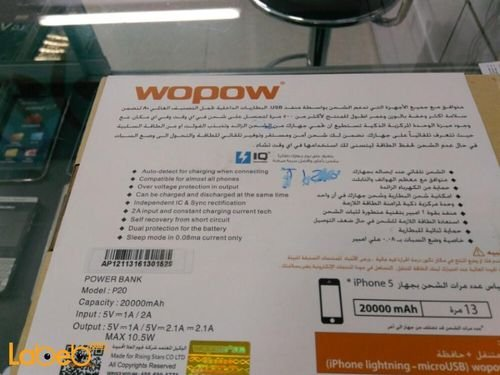 Wopow Power Bank specifications 20000mAh 3 USB ports White P20 model