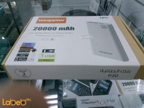 بطارية محمولة Wopow ووبو 20000mAh ثلث منافذ USB أبيض P20