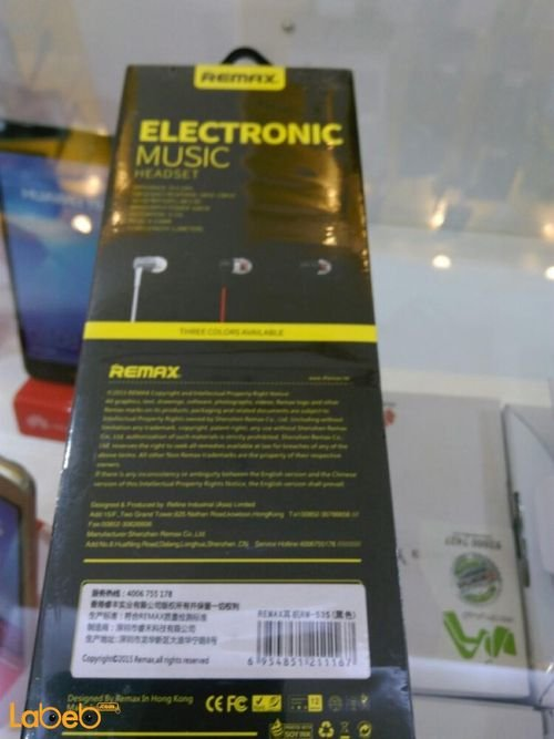 Remax Headphone RM-535