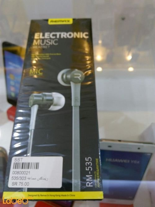 Remax Headphone white color RM-535 model