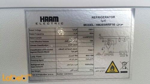 صفات ثلاجة مكتب haam سعة 150.44 لتر أبيض HM265WRF16