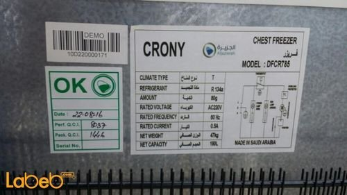 specifications Crony chest freezer DFCR785 model