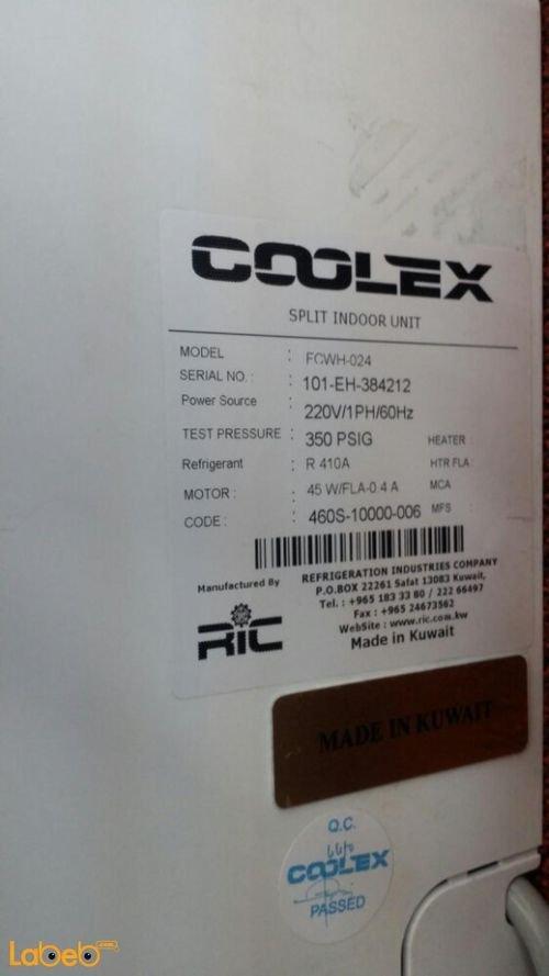 مكيف وحدة سبليت كوليكس حجم 2 طن موديل FCWH-024