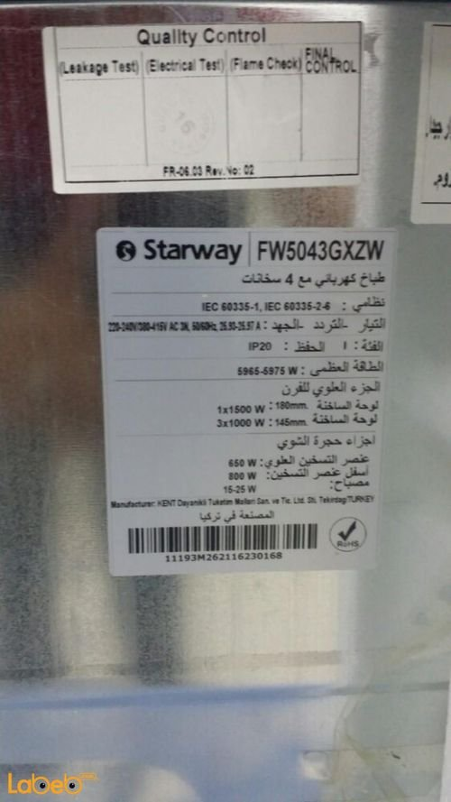 Starway electric oven FW5043GXZW specifications
