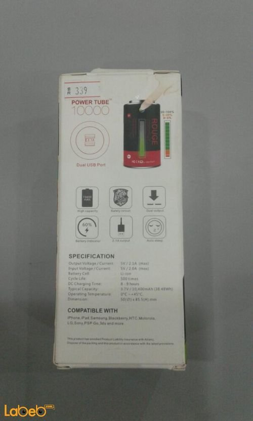 Mipow power tube specifications 10400mAh Dual USB Ports Black & Red