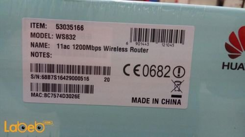 Huawei router ws832 model 1200Mbps