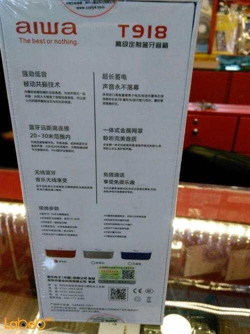 Aiwa wireless Bluetooth speaker T918 Red