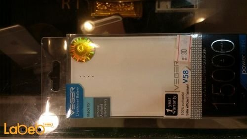 Veger power bank 15000mAh White color V58 model