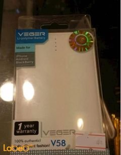 Veger power bank - 15000mAh - White color - V58 model