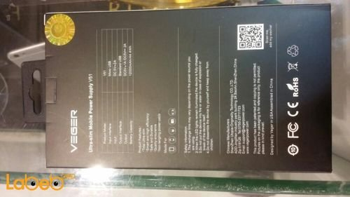 Veger power bank V51 model specifications 12000mAh Black color