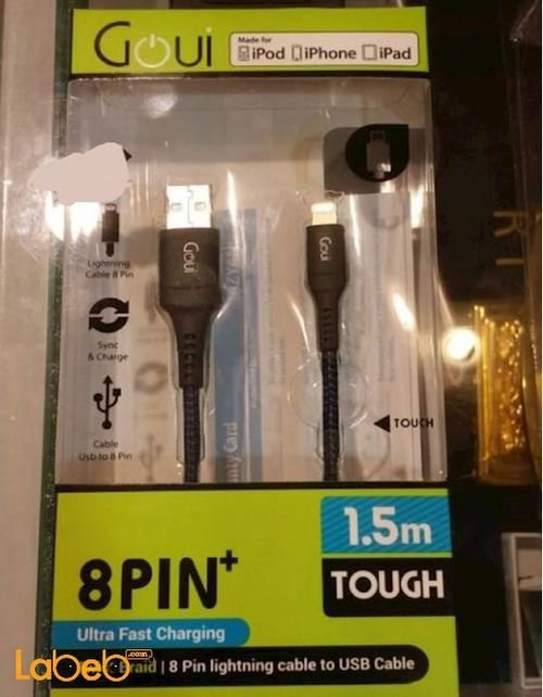 Goui 8 Pin Lightning To Usb Cable 150cm G-LC15-8PIN