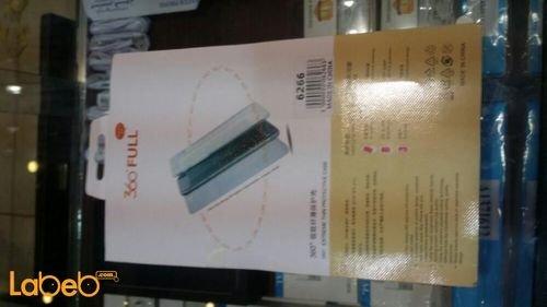 غطاء مطاطي للموبايل أزرق لموبايل ايفون 7 بلس