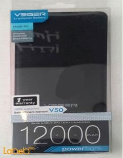 Veger power bank - 12000mAh - Black color - V50 model