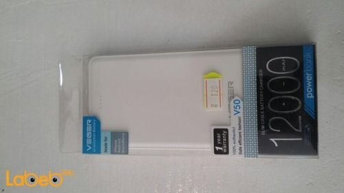 Veger power bank 12000mAh White color V50 model