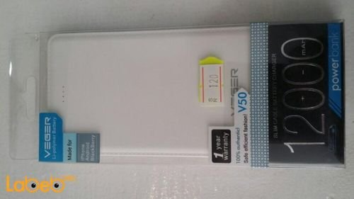 Veger power bank V50 12000mAh White