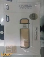 U2 Lightning flash drive for iPhone devices 64GB Gold color