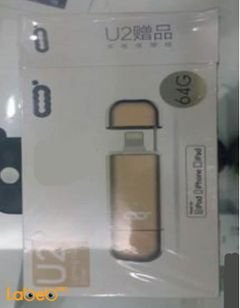 U2 Lightning flash drive - for iPhone devices - 64GB - Gold color