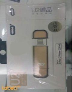 فلاش ذاكرة U2 - مناسب لأجهزة ايفون - 64 جيجابايت - ذهبي