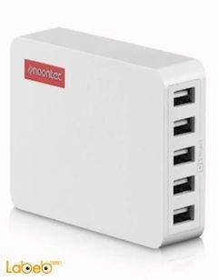 Noontec Powa HUB USB Charger - 5 outputs - 50W - White - POWA50