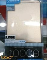 Veger power bank 10000mAh V55 model