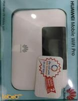 Huawei mobile wifi pro 5200mAh White E5770S-923