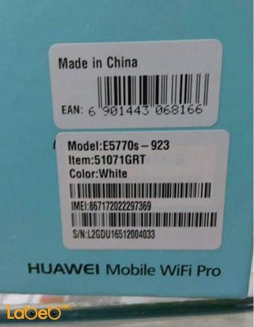 Huawei mobile wifi pro 4G 5200mAh White E5770S-923
