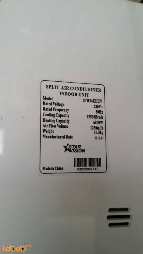 مواصفات مكيف سبليت starvision أبيض STR24KHCV