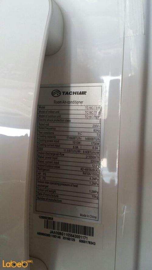صفات مكيف وحدة سبليت Tachiair قدرة 5100 واط بارد موديل TC18C/7S16