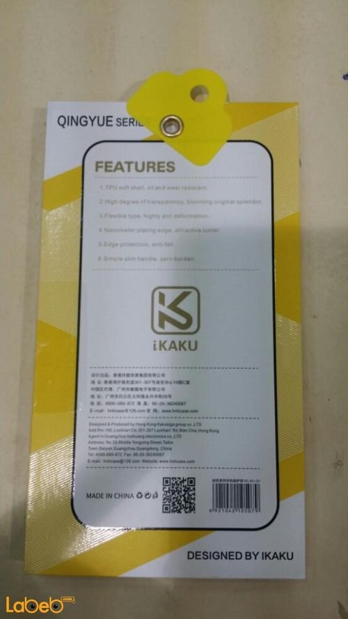 Black color IKAKU mobile back cover for iphone 7 plus