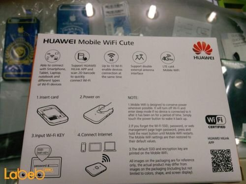 Huawei mobile wifi cute E5573s-856 specifications 4G 1500mAh Black