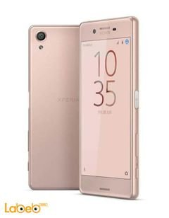 Sony xperia XZ smartphone - 64GB - 5.2 inch - Gold color