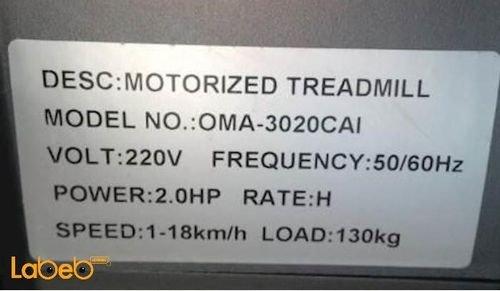 مواصفات جهاز مشي كهربائي Oma fitness قوة 2 حصان Oma-3020CAI